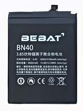 Аккумулятор Bebat для Xiaomi Redmi 4 Pro (BN40)