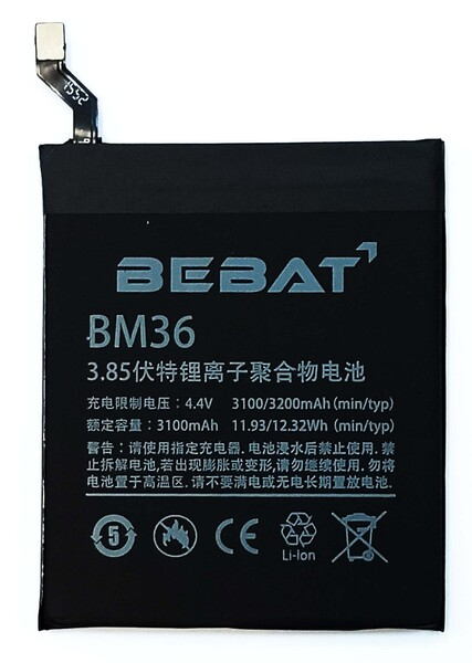 Аккумулятор Bebat для Xiaomi Mi 5s (BM36)
