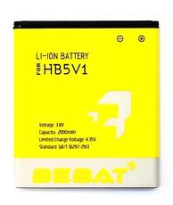 Аккумулятор Bebat для Huawei Y511, Y535, Y541 , Y560 Y5 (HB5V1)