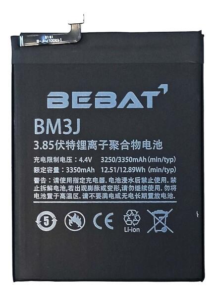 Аккумулятор Bebat для Xiaomi Mi 8 Lite (BM3J)