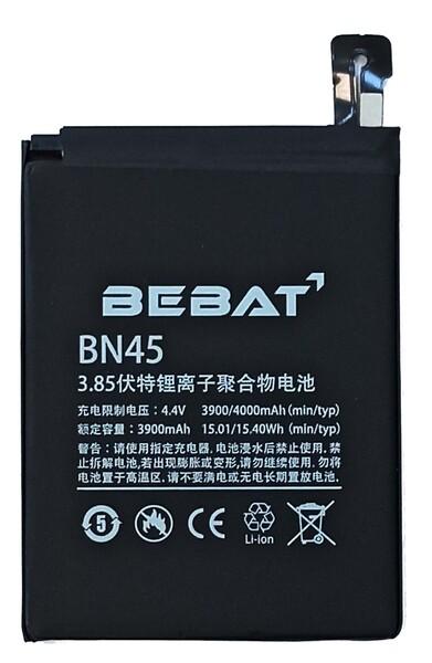 Аккумулятор Bebat для Xiaomi Redmi Note 5, Redmi Note 5 Pro (BN45)