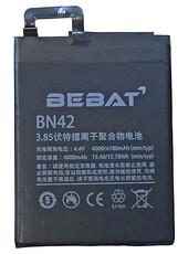 Аккумулятор Bebat для Xiaomi Redmi 4 16Gb (BN42)