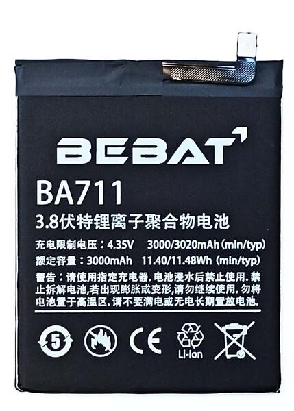 Аккумулятор Bebat для Meizu M6 (BA711)