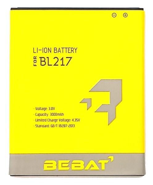Аккумулятор Bebat для Lenovo S930, S939 (BL217)