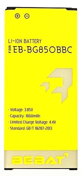 Аккумулятор Bebat для Samsung Galaxy Alpha SM-G850F (EB-BG850BBE)