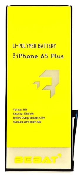 Аккумулятор Bebat для Apple iPhone 6s plus (616-0770. 616-0772. 616-0765. 616-0802)