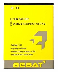 Аккумулятор Bebat для ZTE Blade L5, Blade L5 Plus (Li3821T43P3h745741)