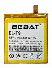 Аккумулятор Bebat для LG Nexus 5 D820 (BL-T9)