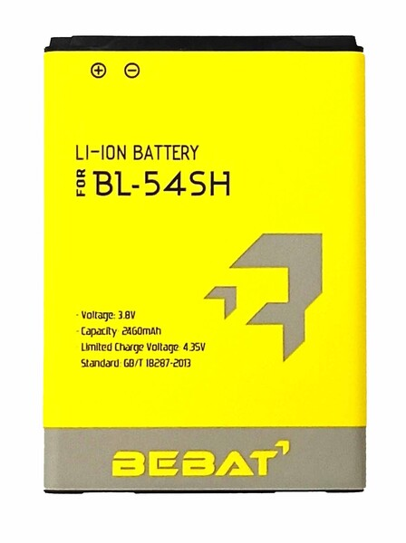 Аккумулятор Bebat для LG G3s, L80 D373, L90 D402 D410, L90 D405 D415, L Bello D335 (BL-54SH)