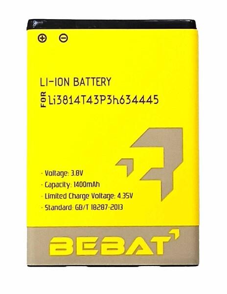 Аккумулятор Bebat для ZTE Blade L110, Blade L111, V815W (Li3814T43P3h634445)