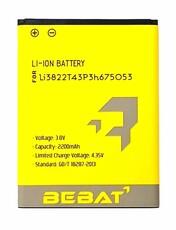 Аккумулятор Bebat для ZTE Blade Q Lux (Li3822T43P3h675053)