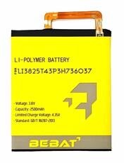Аккумулятор Bebat для ZTE Blade V7 Lite (LI3825T43P3H736037)