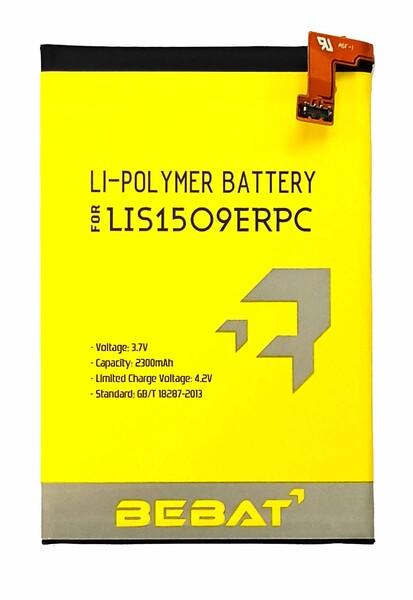 Аккумулятор Bebat для Sony Xperia SP C5302, C5303, C5306 (LIS1509ERPC)