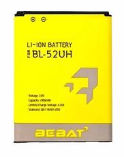 Аккумулятор Bebat для LG L70 D325, L70 (D320), L60 (D280), Spirit H422 (BL-52UH)