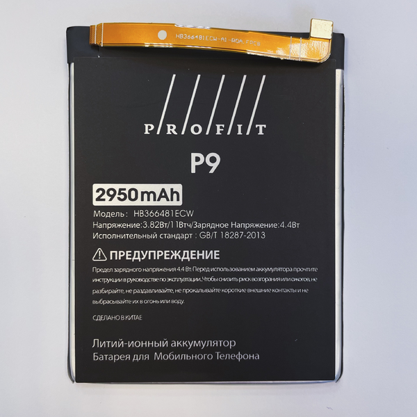Аккумулятор Profit для Huawei P Smart 2018 (HB366481ECW)