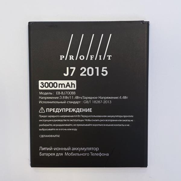 Аккумулятор Profit для Samsung Galaxy J7 2015 J700 (EB-BJ700BBC, EB-BJ700BBE)