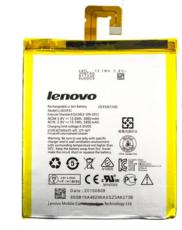 Аккумулятор для Lenovo IdeaTab S5000 (L13D1P31) оригинальный