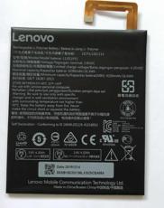 Аккумулятор для Lenovo Tab 2 A8-50 (L13D1P32) оригинальный
