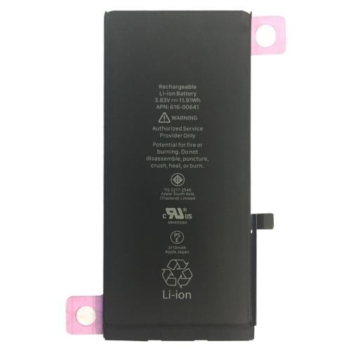 Аккумулятор для Apple iPhone 11 (A2221) оригинальный