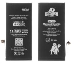 Аккумулятор для Apple iPhone 8 Plus (616-00367) усиленный