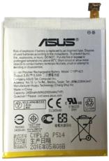 Аккумулятор для Asus ZenFone 2 (ZE500CL) (C11P1423) оригинальный