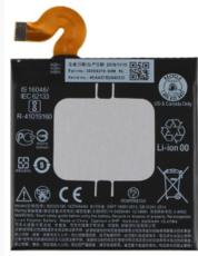 Аккумулятор для HTC U12 Plus (B2Q55100) оригинальный