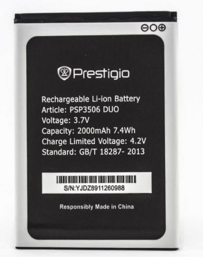 Аккумулятор для Prestigio Wize M3 (PSP3506) оригинальный
