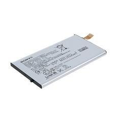 Аккумулятор для Sony Xperia XZ2 Compact (LIP1657ERPC) оригинальный