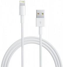 Кабель USB - Lightning для Apple iPhone, iPad оригинальный 1м, цвет: белый