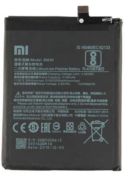 Аккумулятор для Xiaomi Mi Mix 3 (BM3K) оригинальный