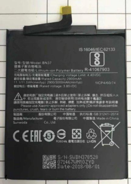 Аккумулятор для Xiaomi Redmi 6 (BN37) оригинальный