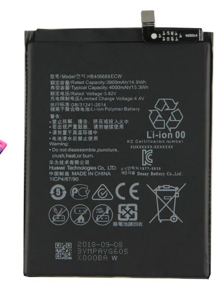Аккумулятор для Huawei Y7 (2017), Enjoy 7 Plus (HB406689ECW) оригинальный