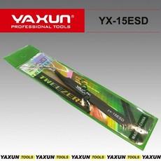 Пинцет Ya Xun YX15ESD для ремонта телефонов и планшетов
