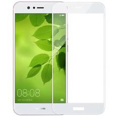 Защитное стекло для Huawei Nova 2 Plus 5D (полная проклейка) цвет: белый