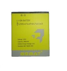 Аккумулятор Bebat для ZTE Blade A520 (Li3824T44P4h716043)