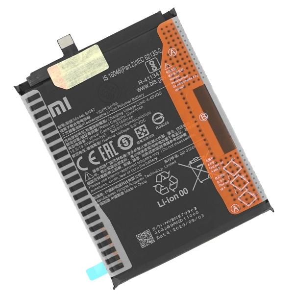 Аккумулятор для Xiaomi POCO X3 (BN57) оригинальный