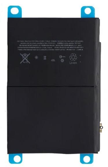 Аккумулятор для Apple iPad Air (A1484) оригинальный