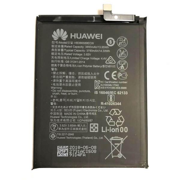 Аккумулятор для Huawei Nova 4 (HB386589ECW) оригинальный