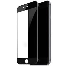 Защитное стекло для Apple iPhone 6 Plus, 5D (полная проклейка), цвет: черный
