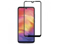 Защитное стекло для Xiaomi Redmi Note 7 5D (полная проклейка), цвет: черный