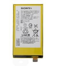 Аккумулятор для Sony Xperia XA Ultra (LIS1594ERPC) оригинальный