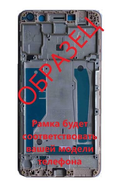 Средняя часть (рамка) для Huawei Y5 2017, цвет: черный