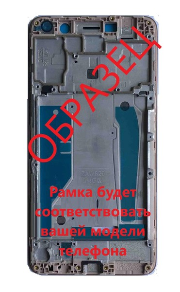 Средняя часть (рамка) для Huawei Y5p, цвет: черный