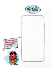 Чехол-бампер для Huawei Mate 10 Lite ( Better One), цвет: прозрачный