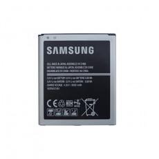 Аккумулятор для Samsung Galaxy J2 Prime SM-G532F (EB-BG530CBE) оригинальный