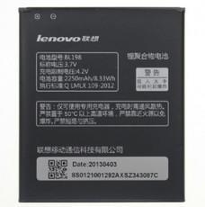 Аккумулятор для Lenovo A850 (K860, S880, S890, A830, A859, A860e) (BL198) аналог