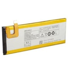 Аккумулятор для Lenovo Vibe X S960 (S968) (BL215) оригинал