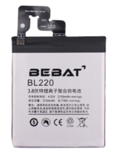 Аккумулятор Bebat для Lenovo S850 (BL220)