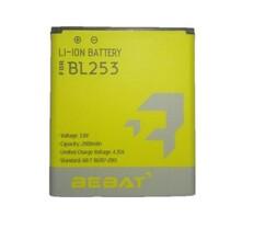Аккумулятор Bebat для Lenovo A1000, A2010 (BL253)