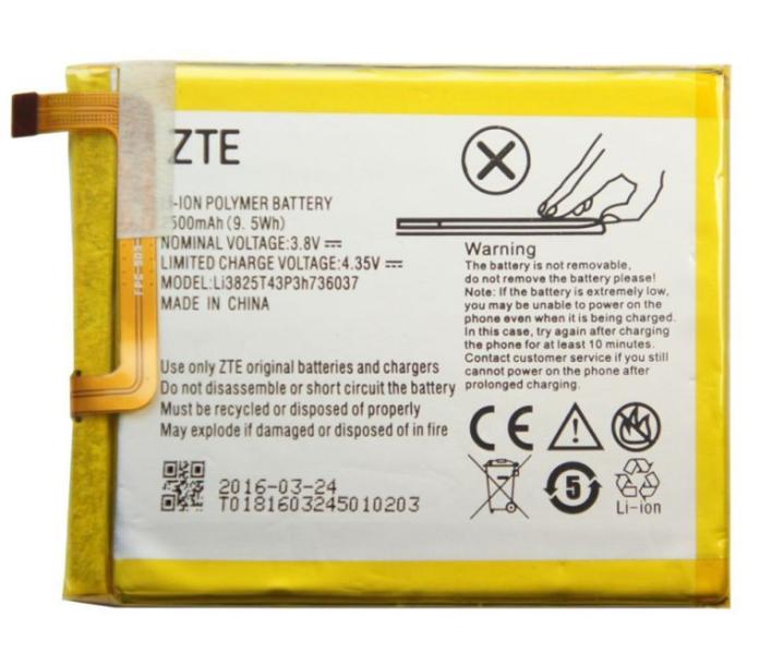 Аккумулятор для V7 Lite (LI3825T43P3H736037) оригинальный